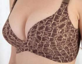 Как зрительно увеличить грудь фото