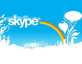 Как звонить бесплатно в skype фото