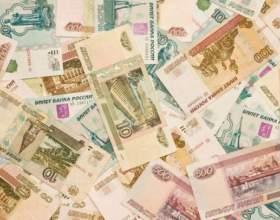 Какая инфляция наблюдалась в россии в мае 2012 фото