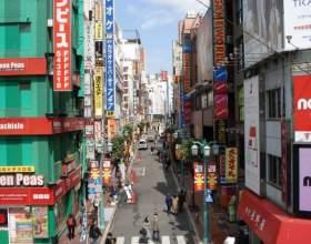 Какая стоимость аренды квартиры в токио фото