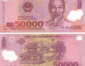 Какая валюта во вьетнаме фото