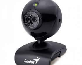 Какая веб камера лучше всего фото