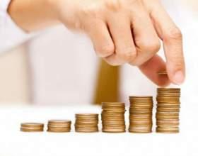 Какие банки дают кредит людям с маленьким доходом фото