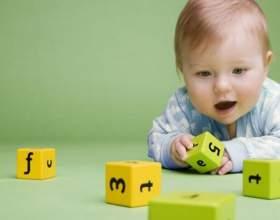 Какие бывают игры для детей до 3х лет фото