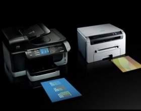 Какие бывают принтеры фото