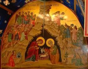 Какие церковные праздники есть в январе фото
