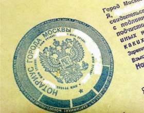Какие документы без нотариуса не имеют законной силы фото