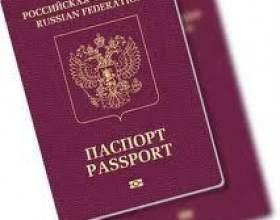 Какие документы необходимы для получения загранпаспорта фото