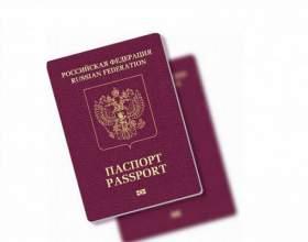 Какие документы необходимы для смены загранпаспорта фото