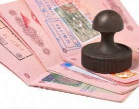 Какие документы нужны для итальянской визы фото