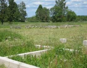 Какие документы нужны для оформления договора купли-продажи земельного участка фото