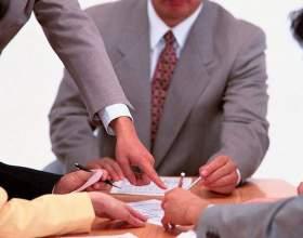 Какие документы нужны для оформления права собственности на квартиру фото