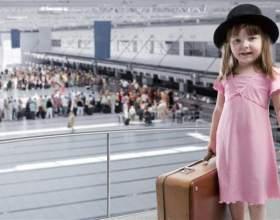 Какие документы нужны для получения детского загранпаспорта фото