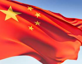 Какие документы нужны для визы в китай фото