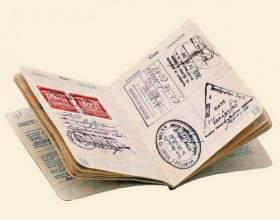Какие документы нужны для загранпаспорта нового образца фото