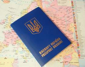 Какие документы нужны для загранпаспорта в харькове фото