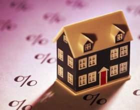 Какие документы нужны на налоговые вычеты по ипотеке фото