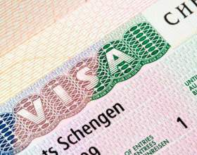 Какие документы нужны на шенгенскую визу фото