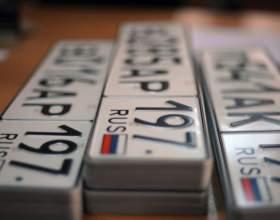 Какие документы нужны при постановке авто на учет фото
