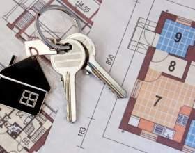 Какие документы нужны при продаже квартиры в украине фото