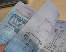 Какие документы подают на визу во франции фото