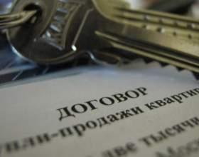 Какие документы проверять при покупке квартиры фото