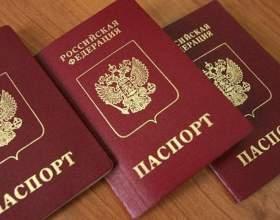 Какие документы считаются удостоверением личности фото