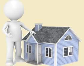Какие документы требуются для регистрации недвижимости фото