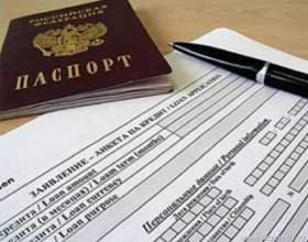 Какие документы запрашивает банк при проверке заемщика фото