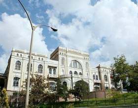 Какие известные музеи есть в казахстане фото
