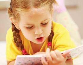 Какие книги читают современные дети фото
