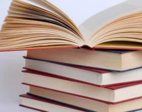 Какие книги полезно читать для повышения iq фото