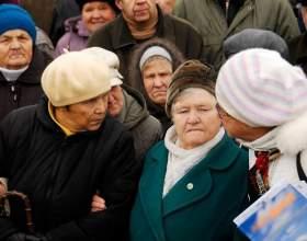 Какие льготы у пенсионеров фото