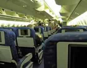 Какие лучшие места в самолете фото