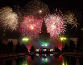Какие мероприятия пройдут в день города в москве фото