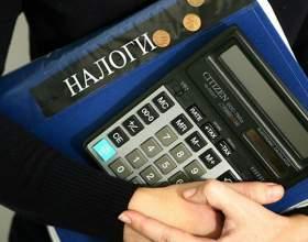 Какие налоги есть в россии фото