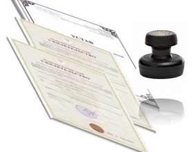 Какие необходимы документы для регистрации ooo фото
