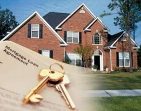 Какие нужны документы для ипотеки в сбербанке фото