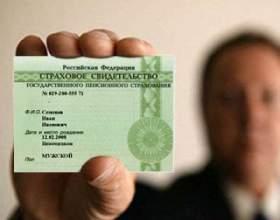 Какие нужны документы для пенсионного фото
