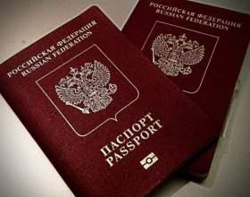 Какие нужны документы на загранпаспорт несовершеннолетнему фото