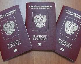 Какие нужны фотографии на загранпаспорт фото