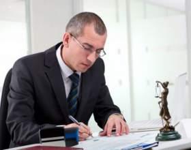 Какие обязанности у государственного адвоката фото