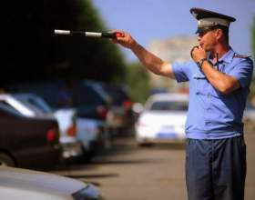Какие права и обязанности у инспектора дпс фото