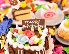 Какие продукты купить на день рождения фото