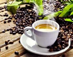 Какие сорта кофе существуют фото