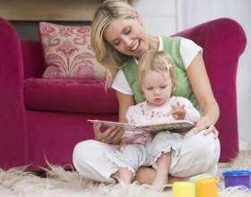 Какие стихи почитать маленькому ребенку фото