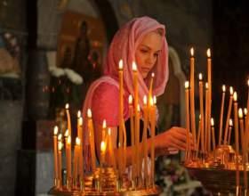 Какие существуют православные молитвы фото