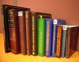 Какие виды словарей существуют фото
