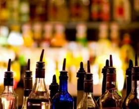 Какой алкогольный напиток самый дорогой фото