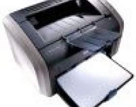 Как разблокировать картридж лазерного принтера фото